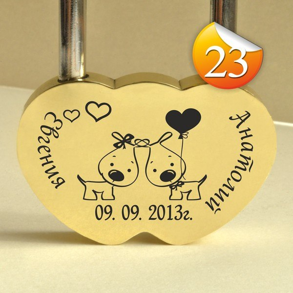 Свадебный замочек 23