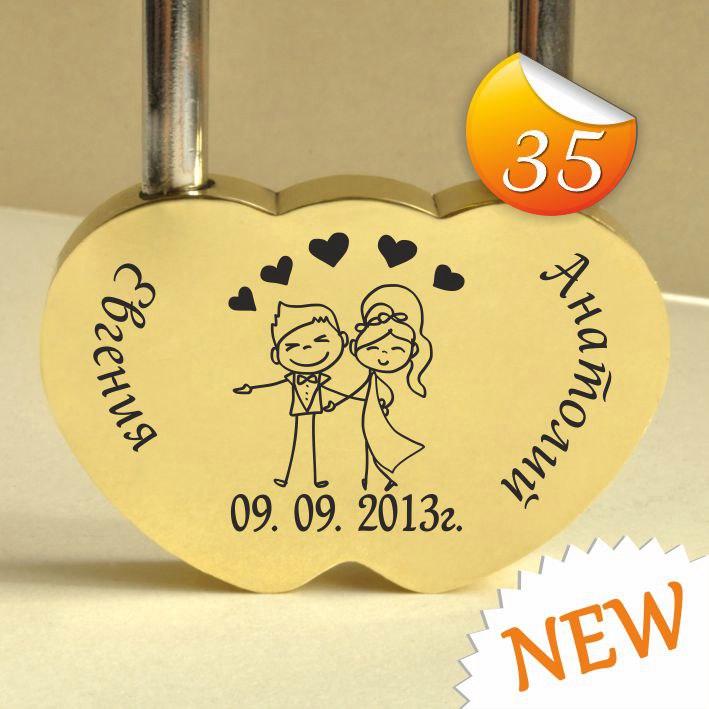 Свадебный замочек 35