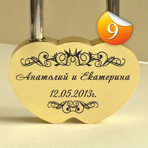 Свадебный замочек 9
